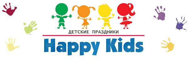 Hi, kids!